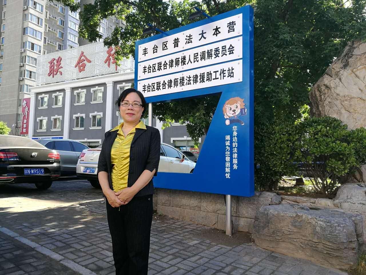 致力打造律师业的航空母舰 ----记政协委员 郑爱利