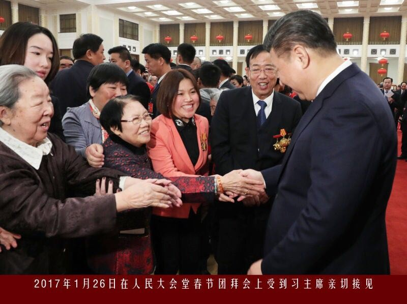 开拓者的足迹----记区政协委员朱玉华