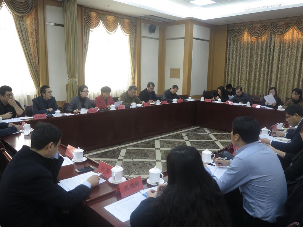 区政协组织召开提案办前协商会