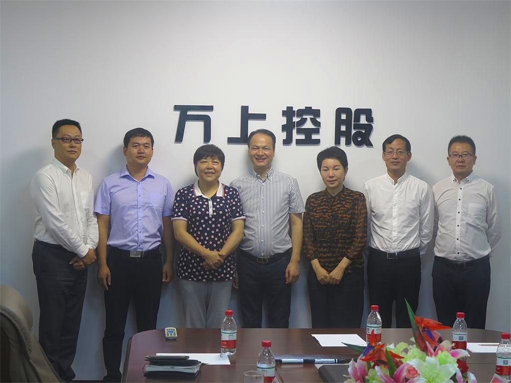 李秀瑛副主席走访区政协提案委员会委员