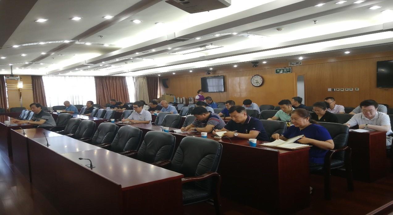 区政协机关召开区委十二届九次全会精神专题学习会