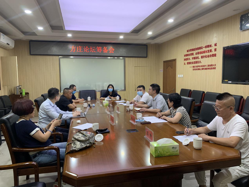 发挥政协委员优势服务区域经济发展